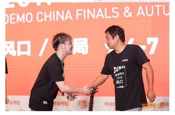 Poputar智能吉他:Demo China上的冠军吉他